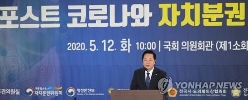 """김두관 """"아베, 동일임금 강제로 비정규직 문제 해소"""""""