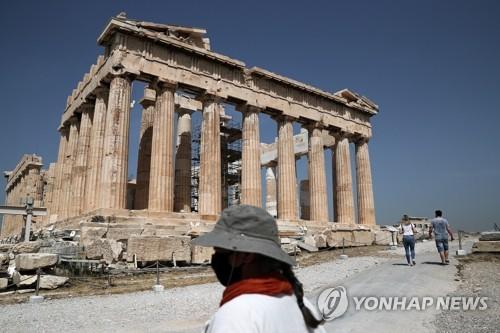 그리스, 15일부터 위험국 관광객도 입국 허용…1∼2주 격리 조건