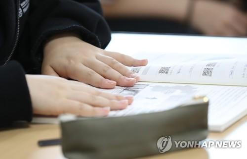 경기지역 고교 10일부터 중간고사…첫 내신평가 앞두고 '긴장'