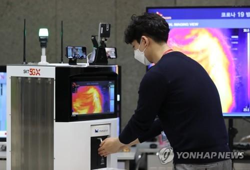 [3차 추경] 한국판 뉴딜 5.1조 투입 첫발…전국 초중고에 와이파이