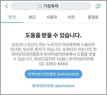 """""""가정폭력범 검거 35% 급증""""…양경숙, '현장체포 법안' 발의"""