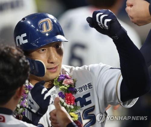 해외 야구팬이 주문한 KBO 기념품은? 나성범 유니폼 '인기'