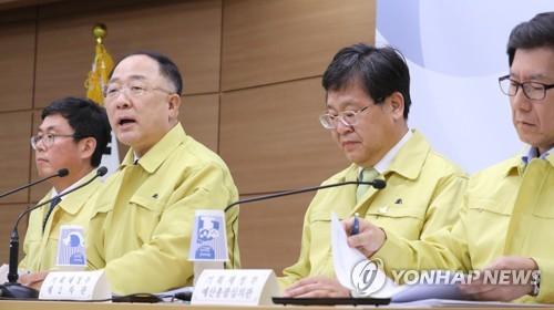 '추경 24조 국채 발행'에 국고채 금리 일제히 상승