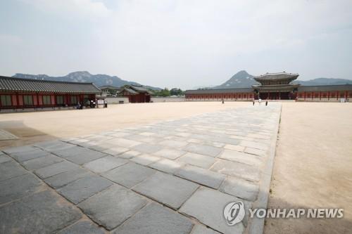 코로나19 확산세에 경복궁 등 수도권 궁·능 휴관 연장