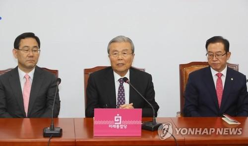 """김종인 비대위 첫발…""""진보보다 더 앞선 진취적 정당""""(종합)"""