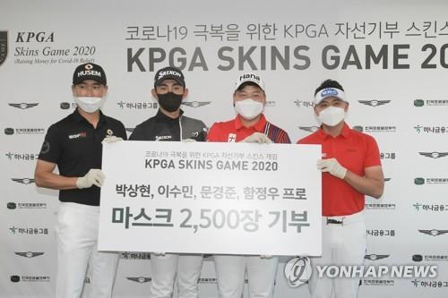"""남자골프 KPGA 선수들 """"필드 나오니 설레…대회 더 늘었으면"""""""