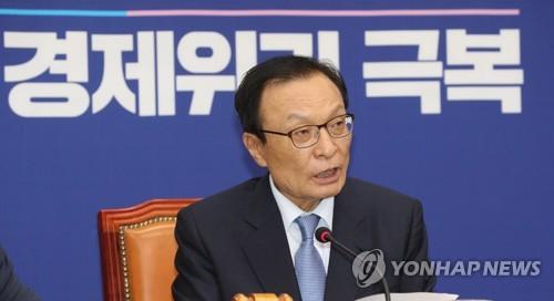 """민주, 역사바로잡기 시동 채비…이해찬 """"우선처리"""""""