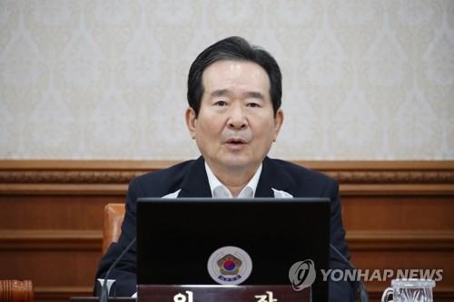 """정총리 """"국회 문 열어달라""""…3차추경 조속처리 촉구"""