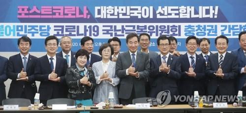 """이낙연 """"충청권, 포스트 코로나 시대 기반될 것"""""""