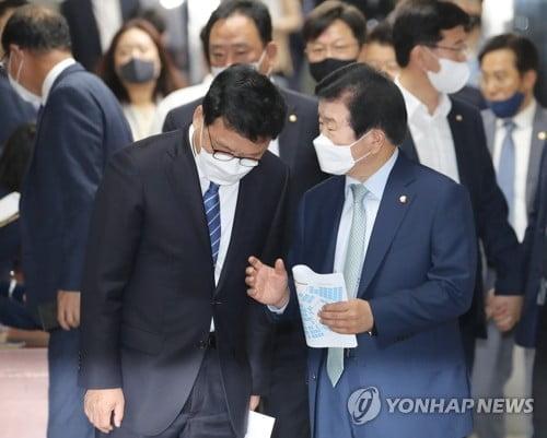 21대 ㅊ에 민주 박병석 선출