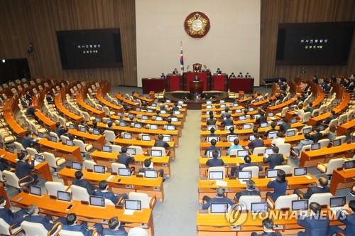21대 국회 개원…통합당 불참 속 국회의장 선출(종합)