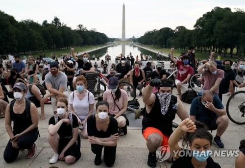 '흑인 생명 소중' 시위에 백인이 대거 동참한 이유는