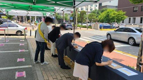 경기도, 결혼·장례식장·물류·콜센터 '방역준수' 명령 연장