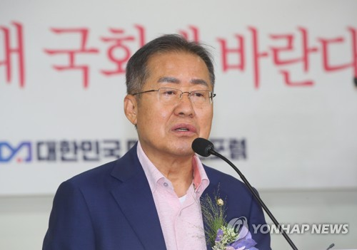 """홍준표 """"반인륜 범죄 사형 우선 집행"""" 법안 발의"""