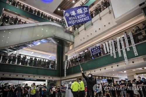 중국 전인대 홍콩보안법 심의 들어가…'4대 안보범죄' 규정(종합2보)