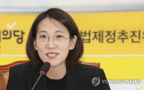"""정의당 혁신위 """"민주당 이중대 모습 극복해야"""""""