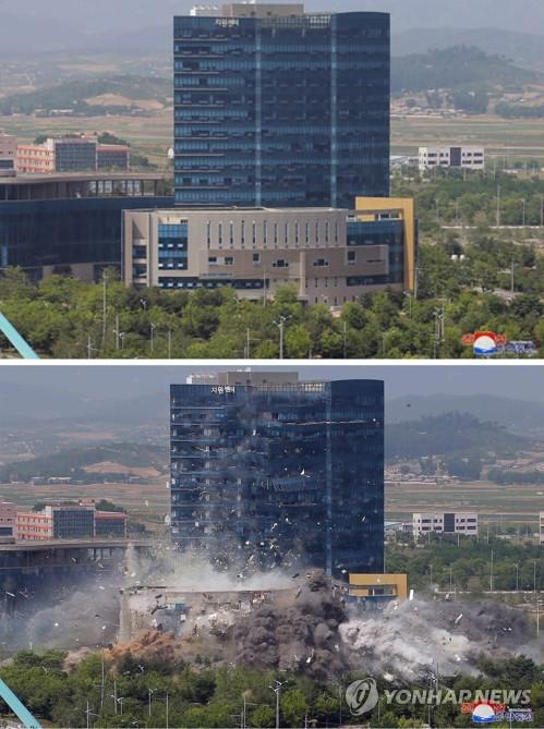 """한은·정부 """"北연락사무소 폭파의 한국물 영향 제한적"""""""