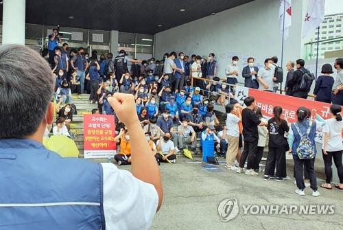 부경대 교수·직원노조, 총장 선거 투표 비율 재협상