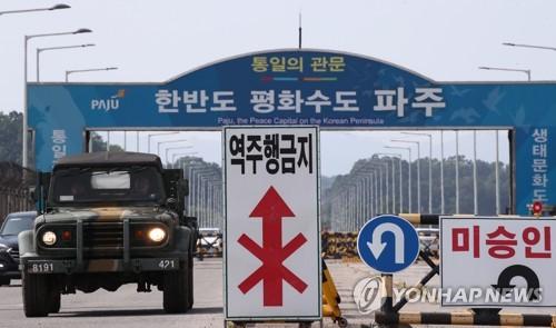 [6.25 70년 DMZ] ① 분단의 상징 벗고 평화협력의 공간 꿈꾼다