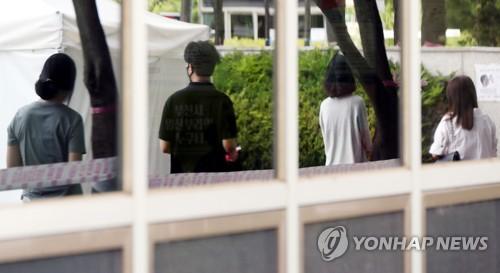 대전 방문판매업체 확진 16명 늘어 누적 40명…곳곳서 감염 확산