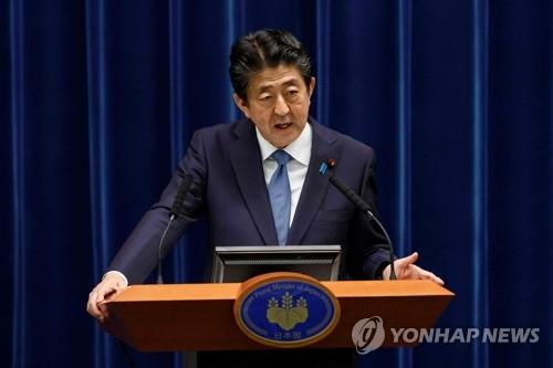 """아베 """"내년 9월 임기 전 개헌 국민투표 하고 싶다"""""""