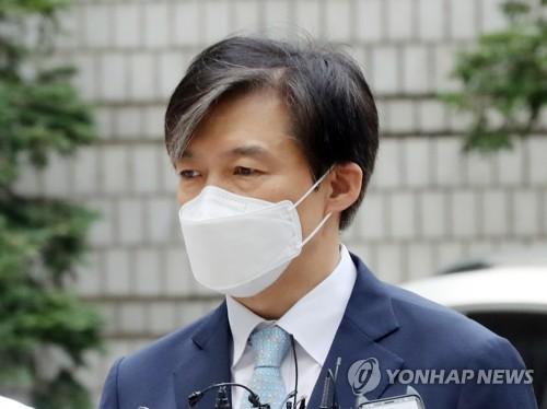 조국 가족 첫 사법판단…'사모펀드 의혹' 조범동 오늘 1심 선고