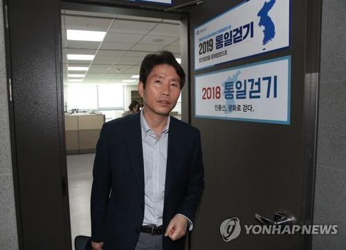 통일장관 이인영 검증…안보라인 재편론 계속