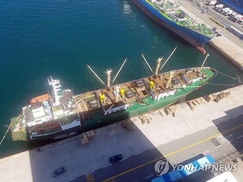 '한숨 돌렸다' 러 선박 하역 항운노조원 124명 전원 음성