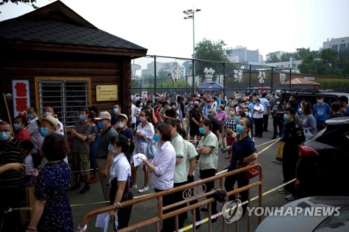 베이징 코로나19 집단감염 지속…누적 확진 325명
