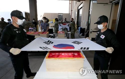 6·25 국군유해 147구 70년만에 조국으로…북한→하와이→한국(종합)