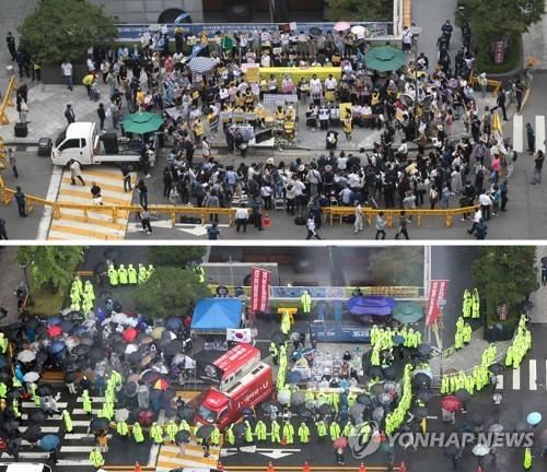 보수단체 '봉쇄'에 수요시위 또 밀려난다…연합뉴스 앞도 불가
