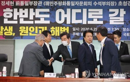 """이낙연, 한미워킹그룹 9분간 문제제기…정세현 """"캠프 시작?"""""""