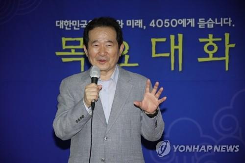 정총리, 목요대화에 '잠룡' 이재명·김경수 부른다