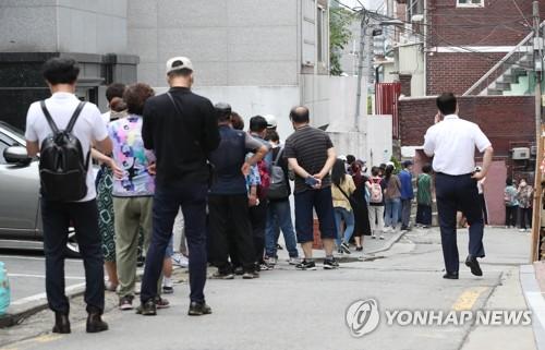대부도 MT·성가대 활동…서울 왕성교회 최소 13명 확진