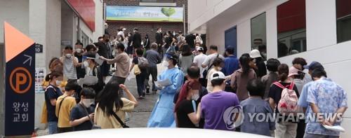 왕성교회 확진 총 21명…난우초 강사·구청 직원도 포함(종합)