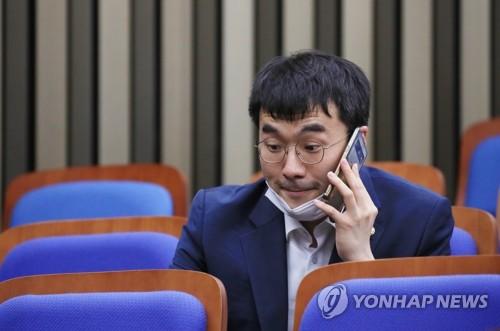 경찰, '성 비하 방송 논란' 김남국 의원 불기소 의견 송치