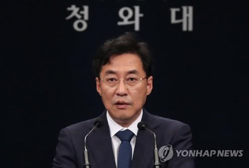 """與, 공수처 신속 출범 드라이브…""""검찰개혁의 핵심"""""""
