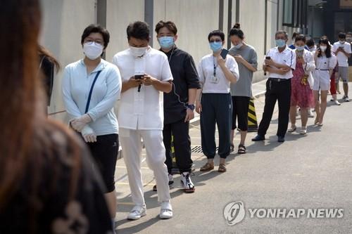 베이징 800여만명 코로나19 검사…누적 확진 320명 육박