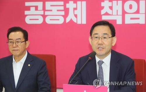 """주호영 """"협치 걷어찬 민주당에 들러리 서지 않겠다"""""""