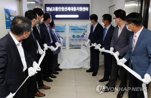 '실직자 종합지원'…경남 고용안정 선제대응 지원센터 열었다