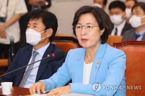 """추미애, '검언유착 사건' 수사자문단 소집에 """"나쁜 선례"""""""