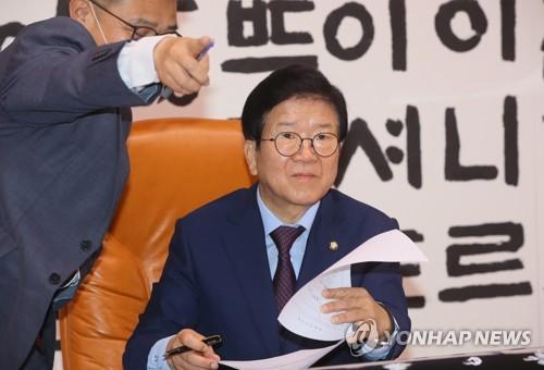 """박의장, 통합당 사임계 보류…""""여러 상황 검토 중"""""""