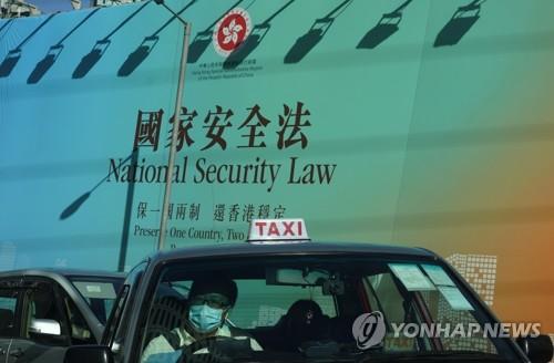 중국 '홍콩보안법' 통과…미국 강력 경고에도 강행
