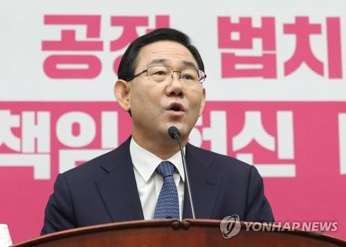 """주호영 """"집권세력 오만과 일당독재 견제하겠다"""""""