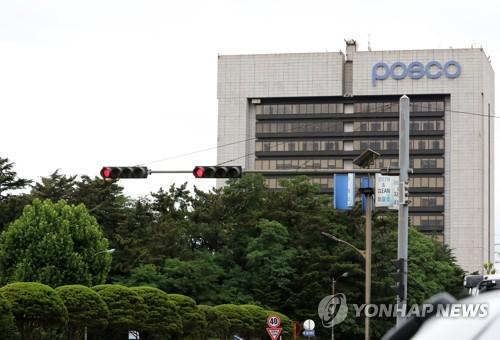 포항제철소 3차 압수수색…경찰 납품비리 의혹 수사 재개(종합)
