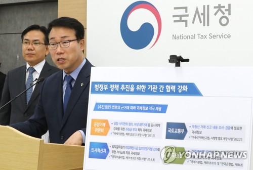 국세청, 허위계약 국토부 통보…'낙하산 취업' 정보는 인사처로(종합)