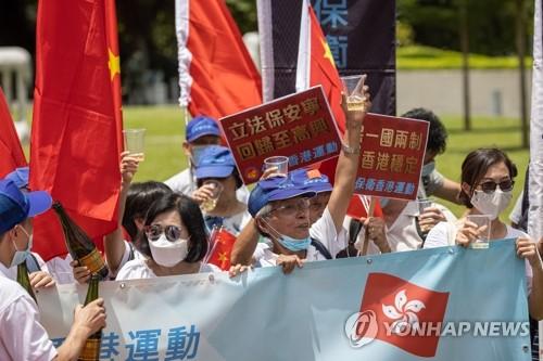 홍콩서 홍콩보안법 반대 소규모 시위…지지 시위도