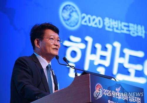 [평화심포지엄] 송영길, '해양-대륙세력 융합' 반도세력론 강조