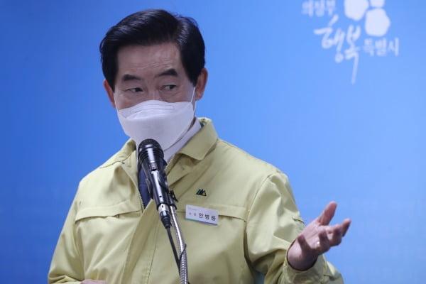 안병용 의정부시장. 사진=연합뉴스