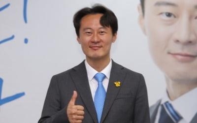 """국회 열자마자…이탄희 """"공황장애, 떠난다"""""""
